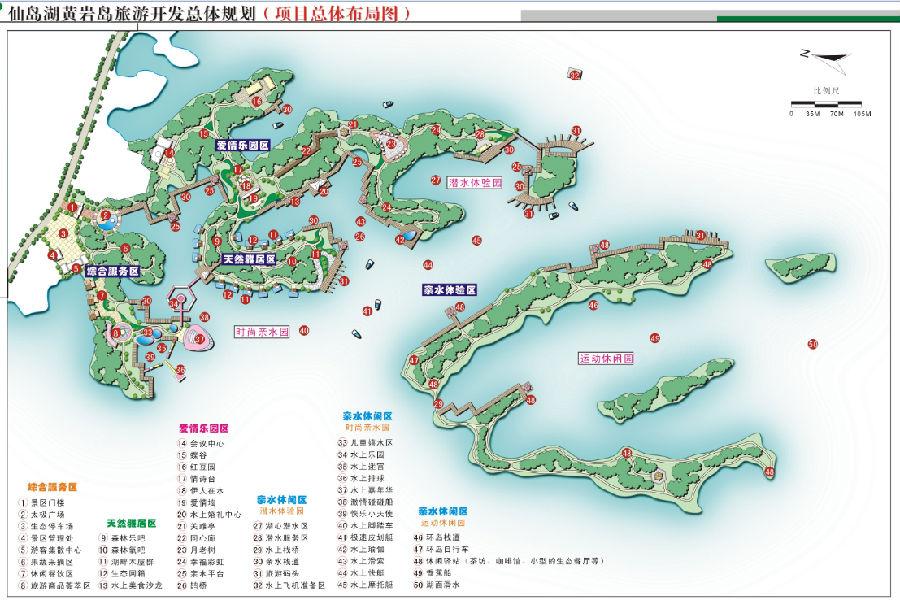 地图 900_600
